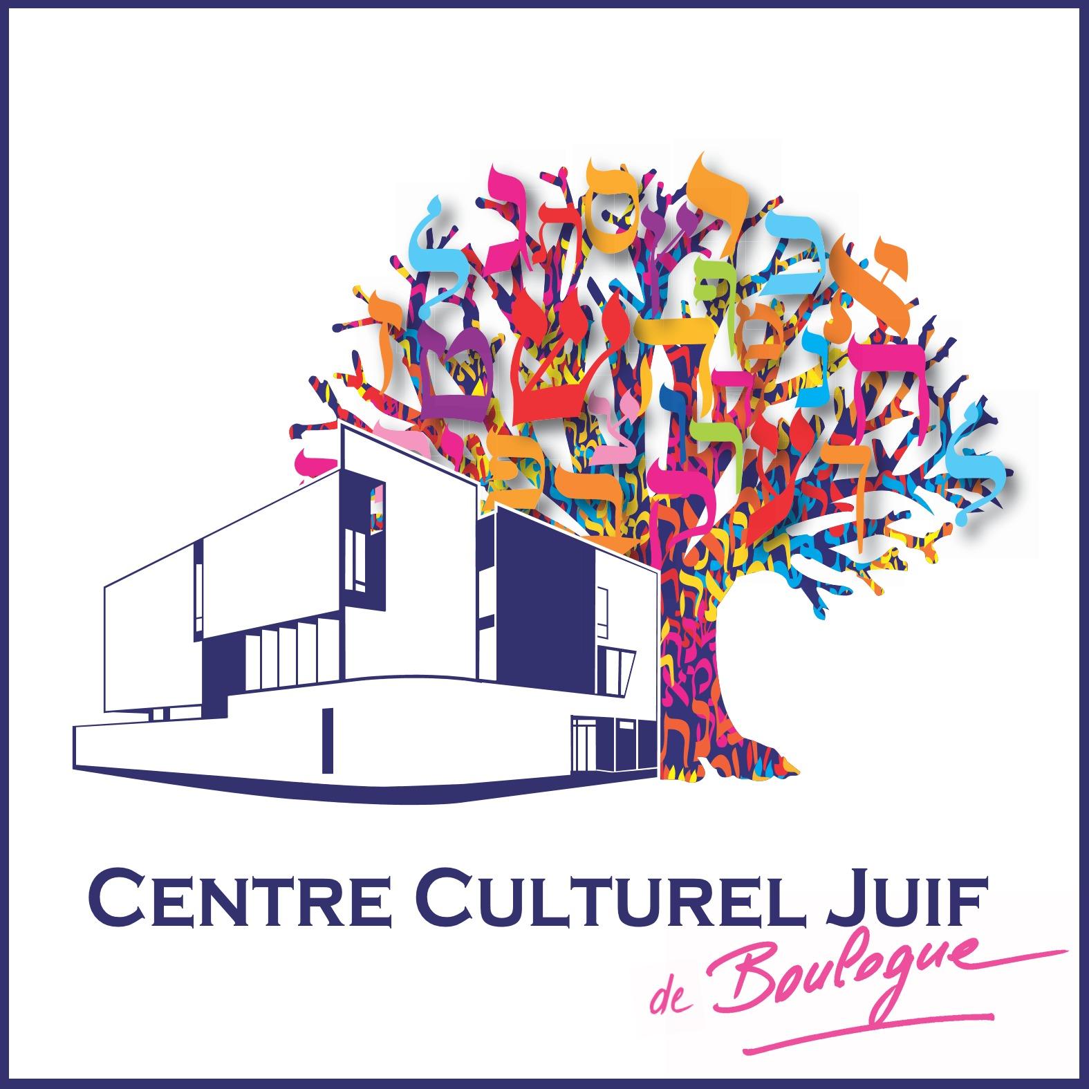 Le Centre Culturel Juif de Boulogne